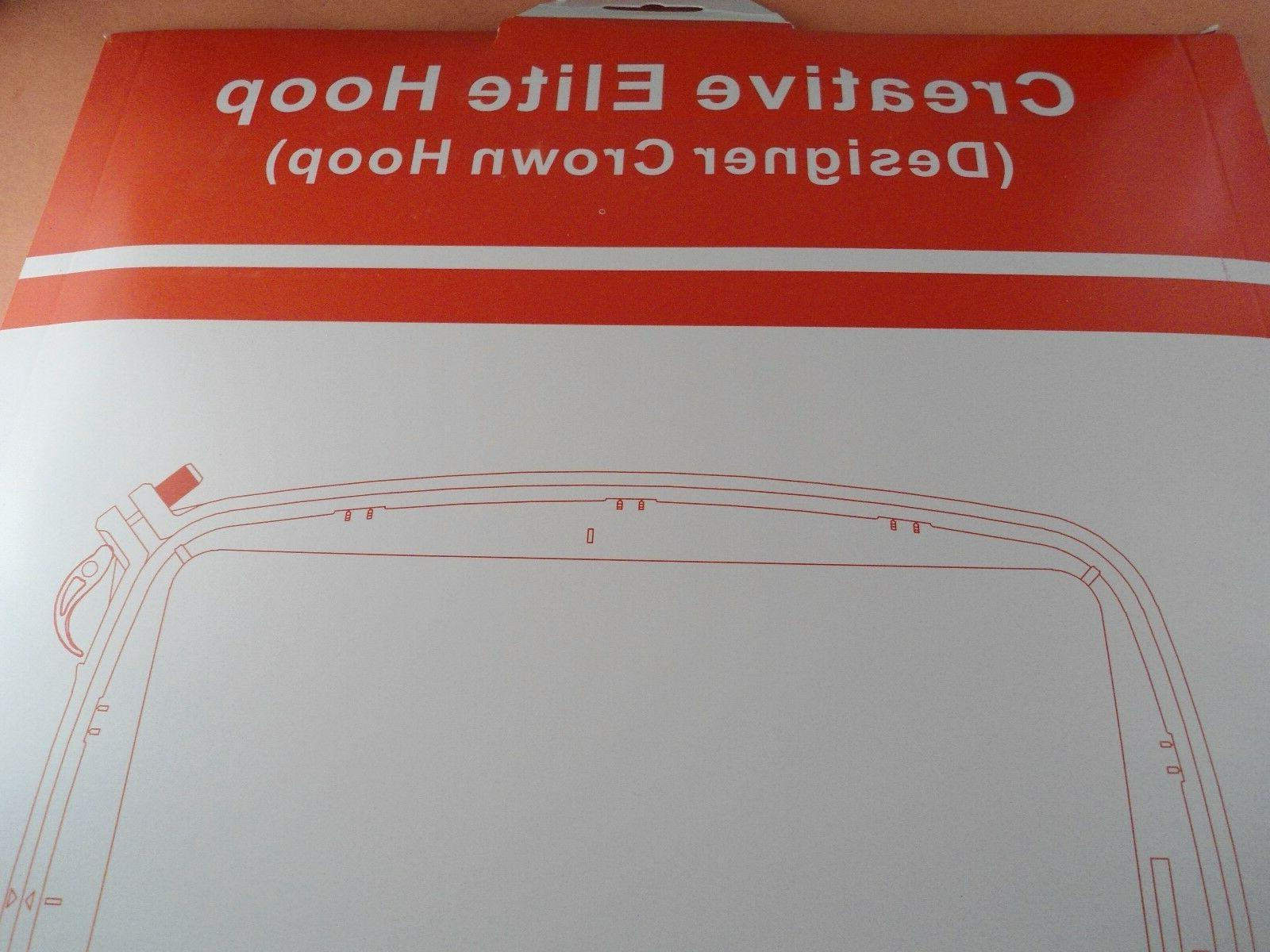 Elite Hoop 260x200mm PFAFF Creative 2.0/4.0 Vision Performan